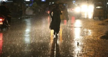 TAB RAIN